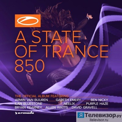 A State Of Trance 850 Part 3: Service For Dreamers