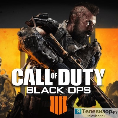 Call of Duty: Black Ops 4 (2018) трейлер игры на русском