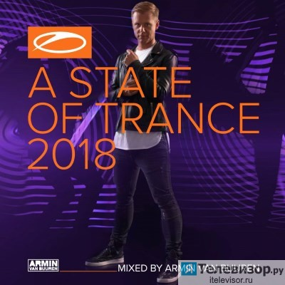 A State Of Trance 877 with NWYR & MaRLo — Armin van Buuren (#ASOT877)