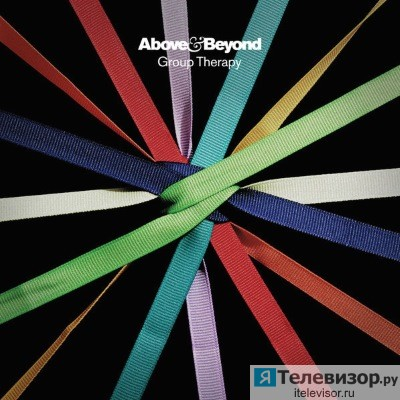 Group Therapy 296 — Above & Beyond and DT8 Project